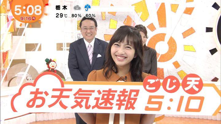2019年09月16日藤本万梨乃の画像03枚目