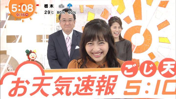2019年09月16日藤本万梨乃の画像04枚目