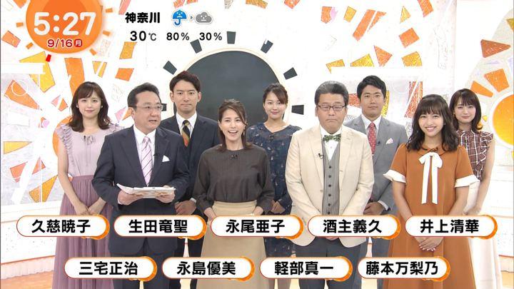 2019年09月16日藤本万梨乃の画像07枚目