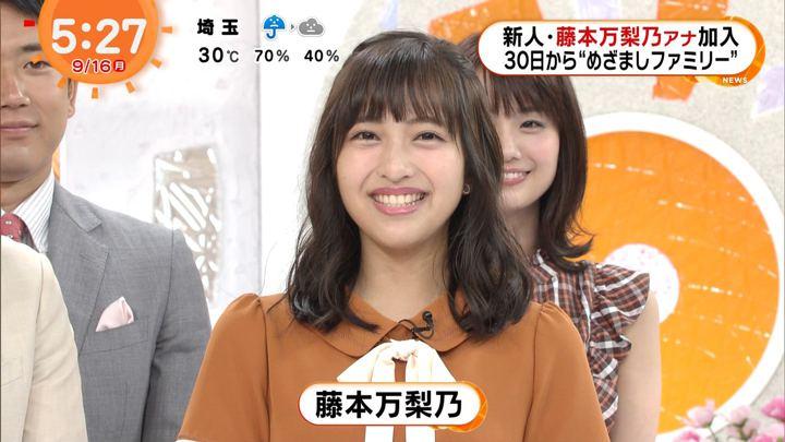 2019年09月16日藤本万梨乃の画像08枚目