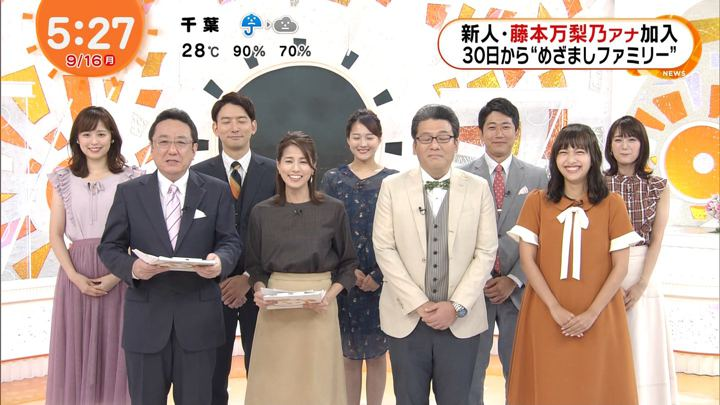 2019年09月16日藤本万梨乃の画像10枚目