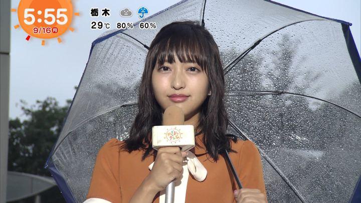 2019年09月16日藤本万梨乃の画像11枚目