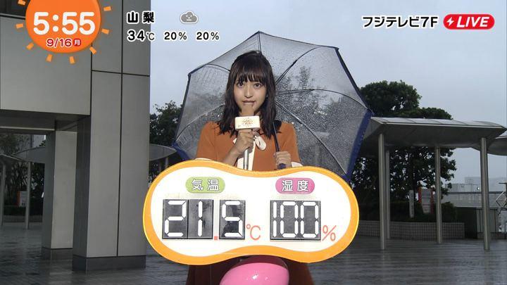 2019年09月16日藤本万梨乃の画像12枚目