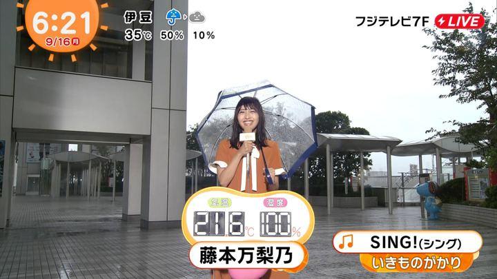 2019年09月16日藤本万梨乃の画像14枚目