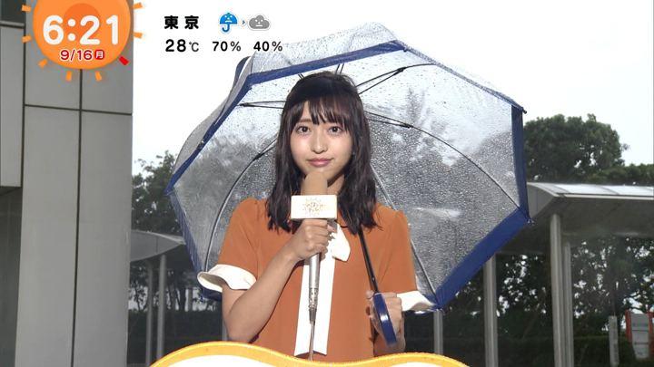 2019年09月16日藤本万梨乃の画像16枚目