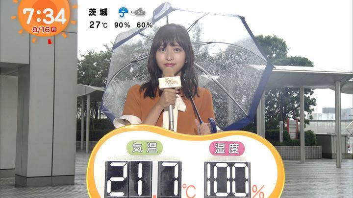 2019年09月16日藤本万梨乃の画像19枚目