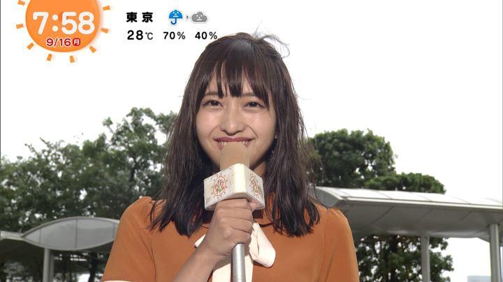 2019年09月16日藤本万梨乃の画像21枚目