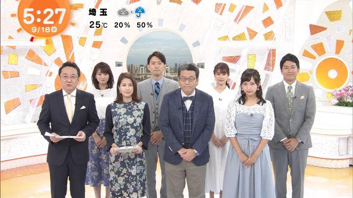 2019年09月18日藤本万梨乃の画像05枚目