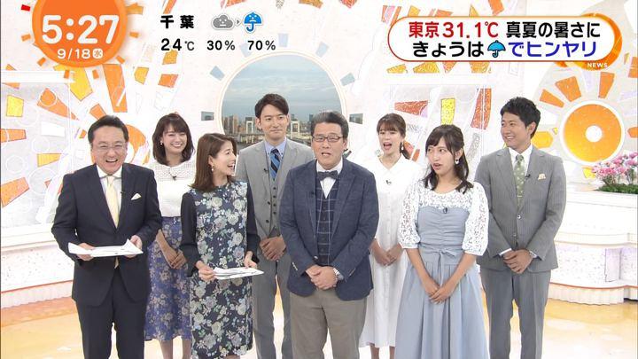 2019年09月18日藤本万梨乃の画像06枚目