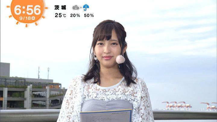 2019年09月18日藤本万梨乃の画像14枚目