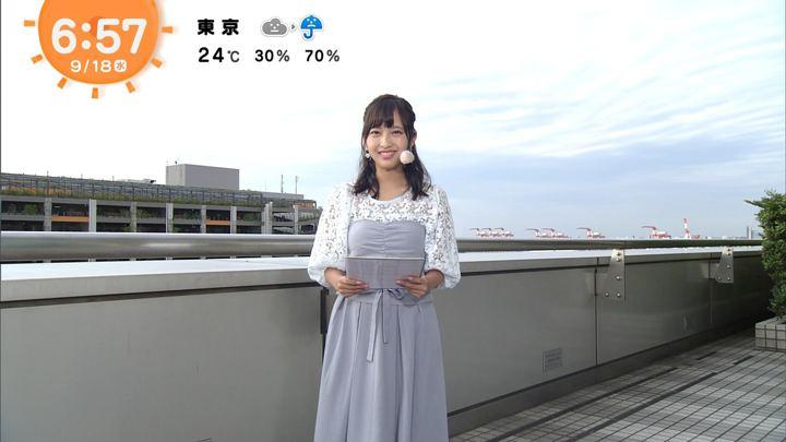 2019年09月18日藤本万梨乃の画像16枚目