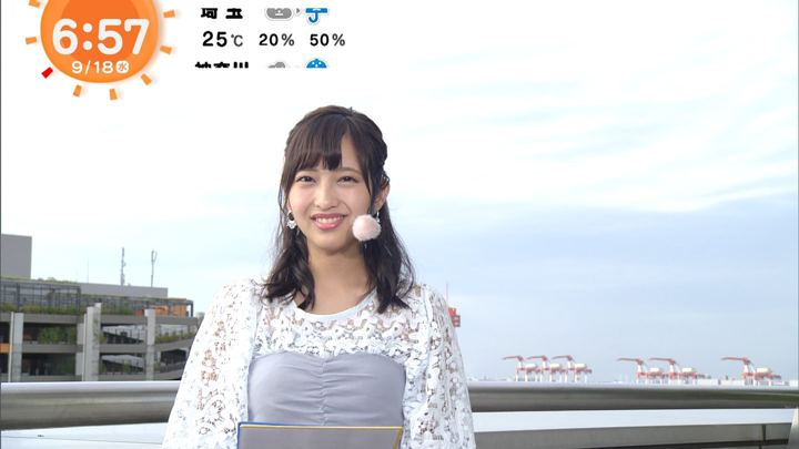 2019年09月18日藤本万梨乃の画像17枚目