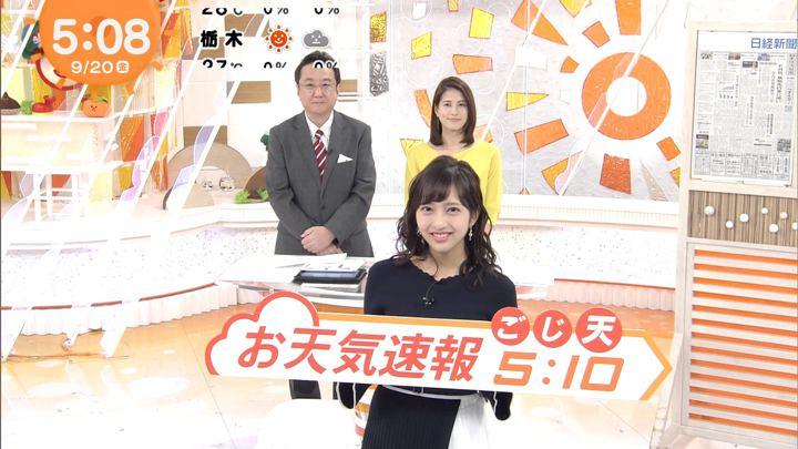 2019年09月20日藤本万梨乃の画像01枚目