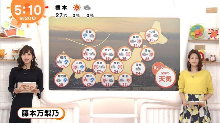 2019年09月20日藤本万梨乃の画像02枚目