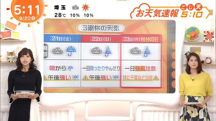 2019年09月20日藤本万梨乃の画像05枚目