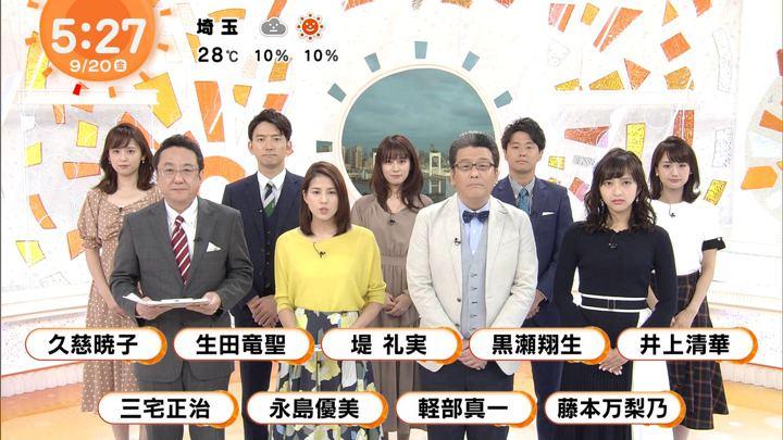 2019年09月20日藤本万梨乃の画像07枚目