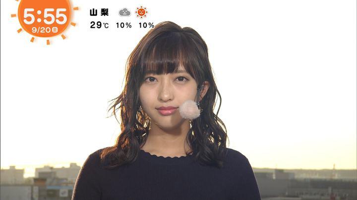 2019年09月20日藤本万梨乃の画像08枚目