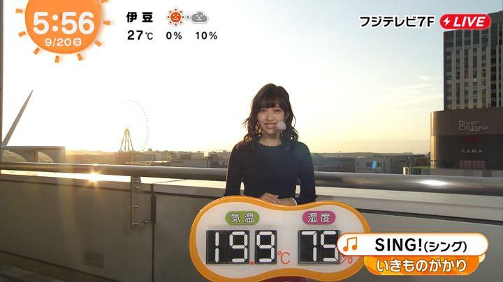 2019年09月20日藤本万梨乃の画像10枚目