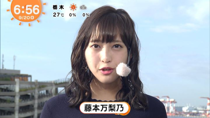 2019年09月20日藤本万梨乃の画像16枚目