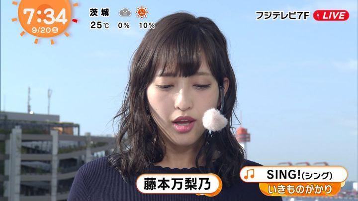 2019年09月20日藤本万梨乃の画像22枚目