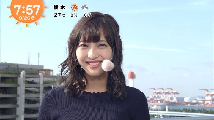 2019年09月20日藤本万梨乃の画像24枚目