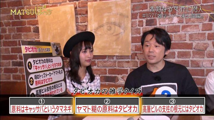 2019年09月25日藤本万梨乃の画像03枚目