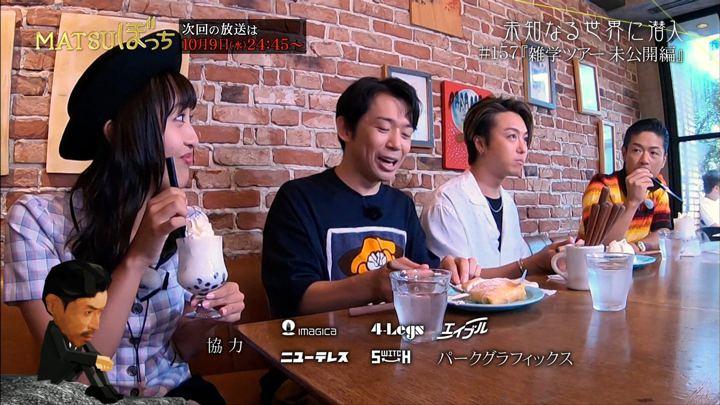 2019年09月25日藤本万梨乃の画像04枚目
