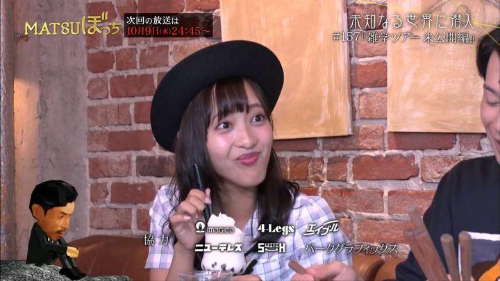 2019年09月25日藤本万梨乃の画像05枚目