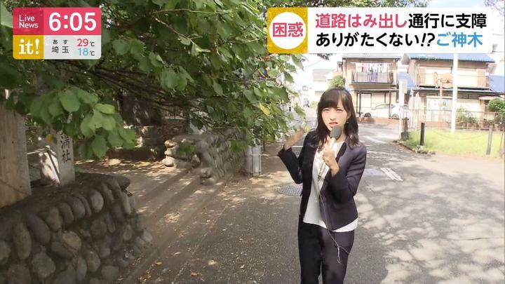 2019年09月26日藤本万梨乃の画像02枚目