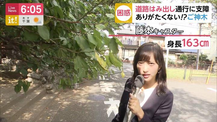 2019年09月26日藤本万梨乃の画像03枚目