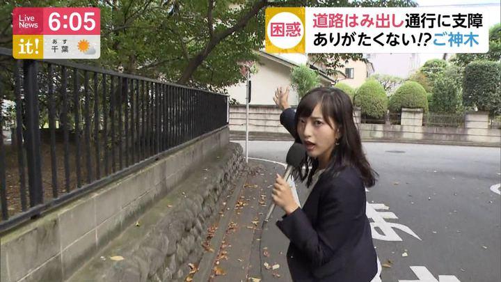 2019年09月26日藤本万梨乃の画像05枚目