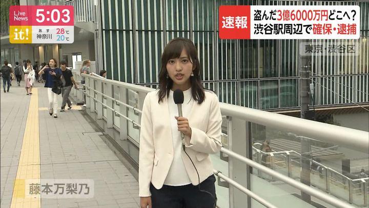 2019年09月27日藤本万梨乃の画像02枚目