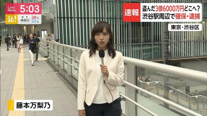 2019年09月27日藤本万梨乃の画像03枚目