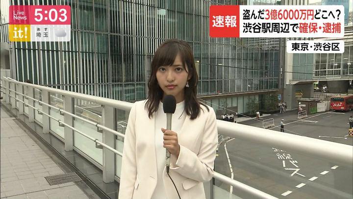 2019年09月27日藤本万梨乃の画像06枚目