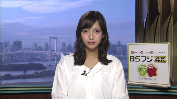 2019年09月30日藤本万梨乃の画像01枚目