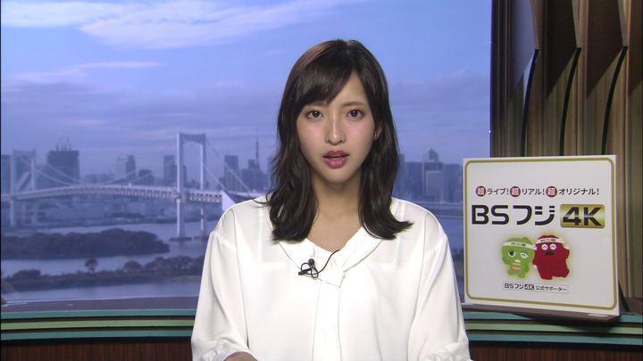 2019年09月30日藤本万梨乃の画像02枚目