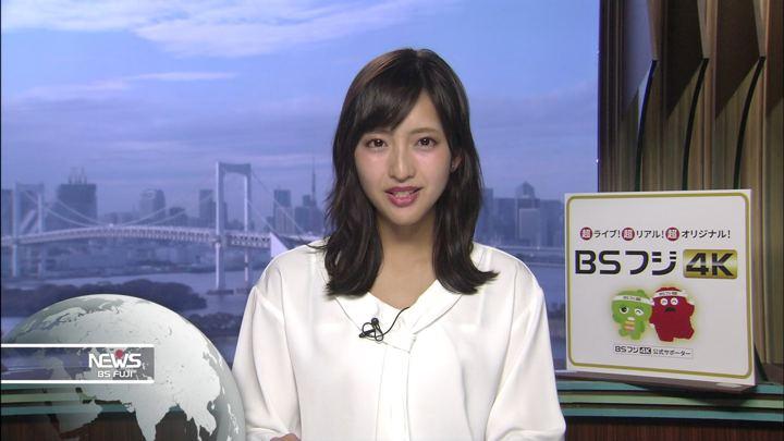 2019年09月30日藤本万梨乃の画像03枚目