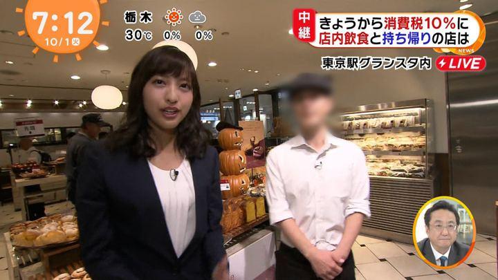 2019年10月01日藤本万梨乃の画像03枚目