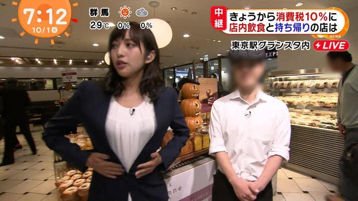 2019年10月01日藤本万梨乃の画像04枚目