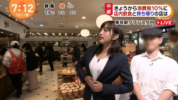 2019年10月01日藤本万梨乃の画像05枚目