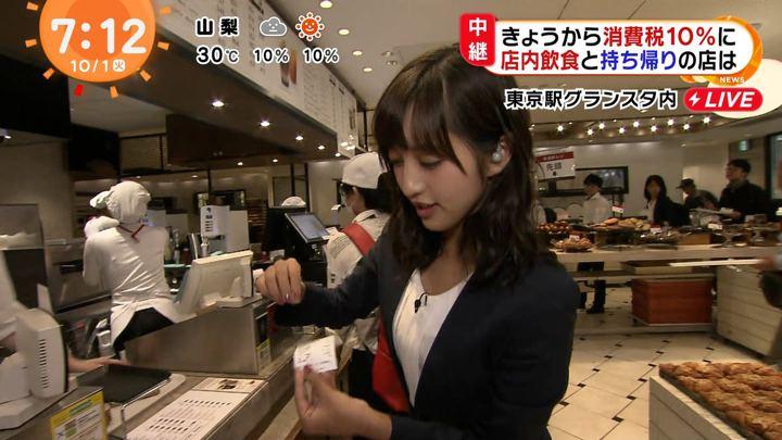 2019年10月01日藤本万梨乃の画像08枚目