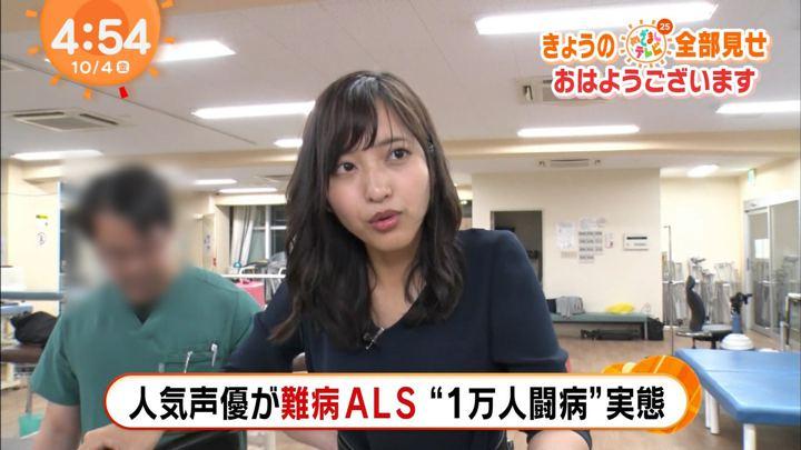 2019年10月04日藤本万梨乃の画像01枚目