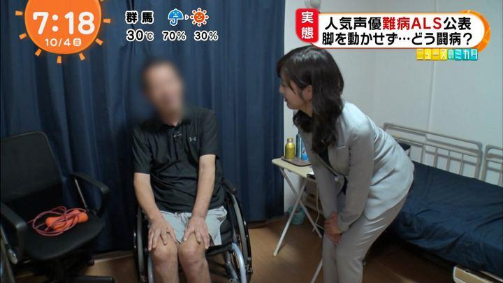 2019年10月04日藤本万梨乃の画像02枚目