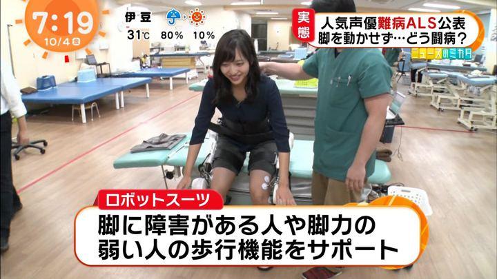 2019年10月04日藤本万梨乃の画像04枚目