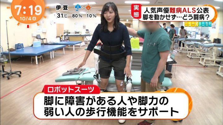 2019年10月04日藤本万梨乃の画像05枚目