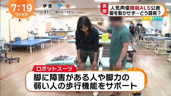 2019年10月04日藤本万梨乃の画像06枚目