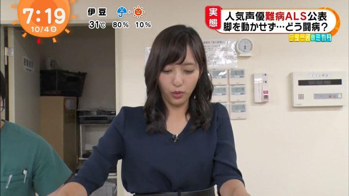 2019年10月04日藤本万梨乃の画像07枚目