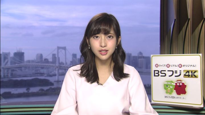 2019年10月08日藤本万梨乃の画像02枚目