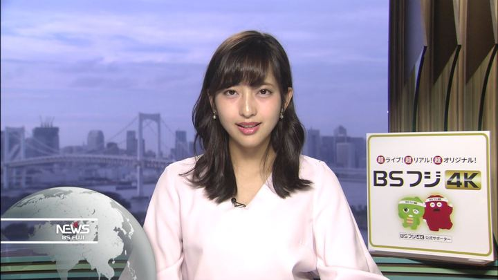 2019年10月08日藤本万梨乃の画像03枚目
