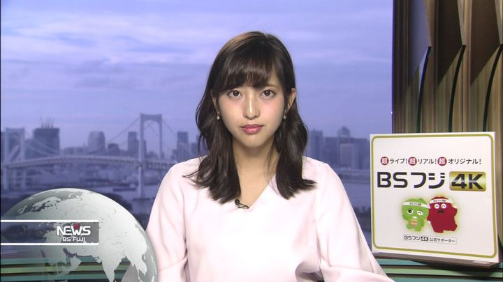 2019年10月08日藤本万梨乃の画像04枚目